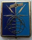 DIRTEI PINS-2